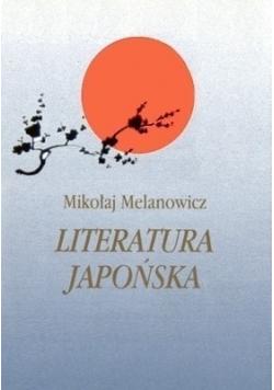 Literatura japońska Tom 1