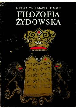 Filozofia Żydowska