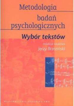 Metodologia badan psychologicznych