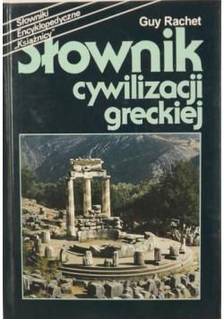 Słownik cywilizacji greckiej