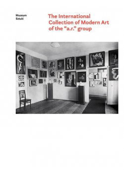 The International Collection of Modern Art of...