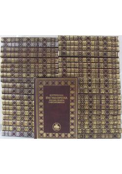 Ilustrowana Encyklopedia Trzaski Everta i Michalskiego 40 tomów