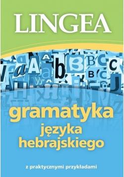 Gramatyka języka hebrajskiego