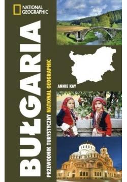 Bułgaria Przewodnik turystyczny