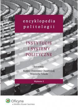 Encyklopedia politologiI T.2
