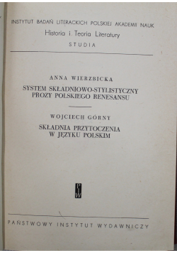 System składniowo stylistyczny prozy polskiego renesansu / Składnia przytoczenia w języku polskim