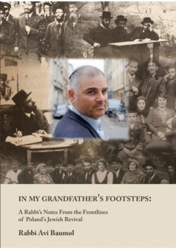 In my grandfather's footsteps
