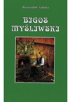 Bigos myśliwski