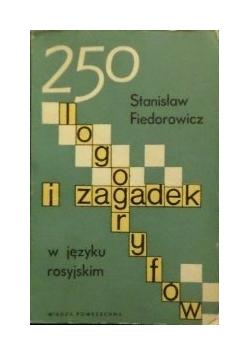 250 logogryfów i zagadek w języku rosyjskim