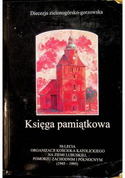 Księga pamiątkowa