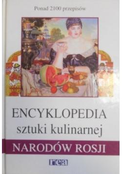 Encyklopedia sztuki kulinarnej narodów Rosji