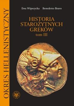 Historia starożytnych Greków