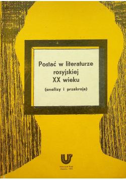 Postać w literaturze rosyjskiej XX wieku