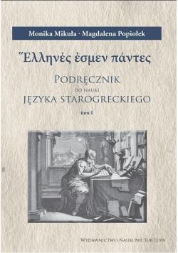 Podręcznik do nauki j. starogreckiego T.1-3 w.2