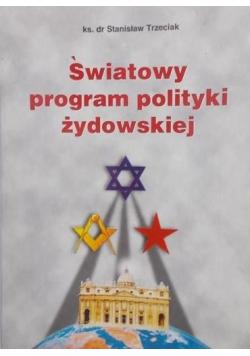 Światowy program polityki żydowskiej