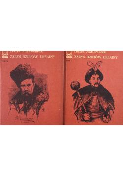 Zarys dziejów Ukrainy Tom I i II