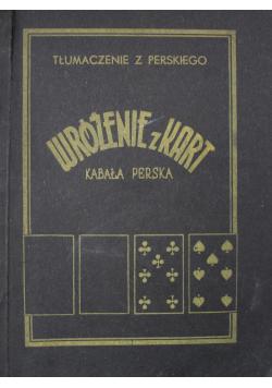 Wróżenie z kart 1947 r.