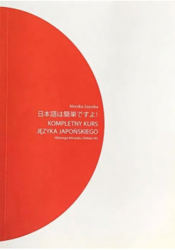 Kompletny kurs języka japońskiego
