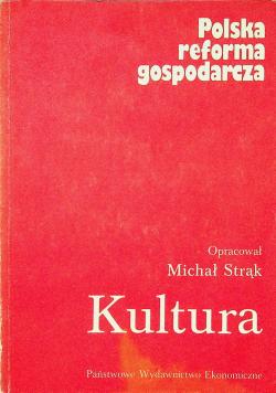 Polska reforma gospodarcza Kultura