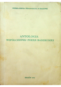 Antologia współczesnej poezji radzieckiej