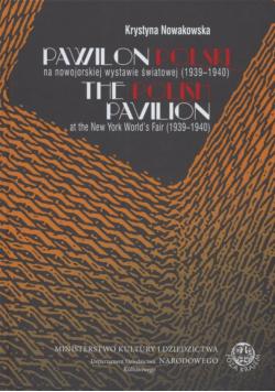 Pawilon polski na nowojorskiej wystawie światowej 1939 - 1940 NOWA
