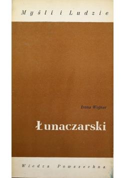 Łunaczarski