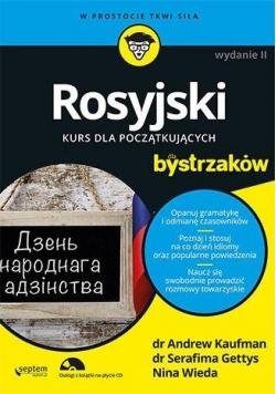 Rosyjski dla bystrzaków w.2020