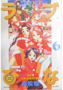Love Hina tom 06