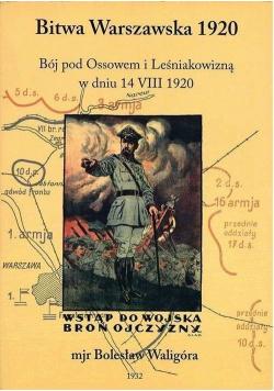 Bitwa Warszawska 1920 Bój pod Ossowem i Leśniakowizną w dniu 14 VIII 1920