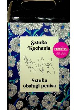 Sztuka kochania / Sztuka obsługi penisa