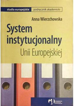 System instytucjonalny Unii Europejskiej
