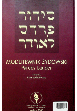 Modlitewnik żydowski