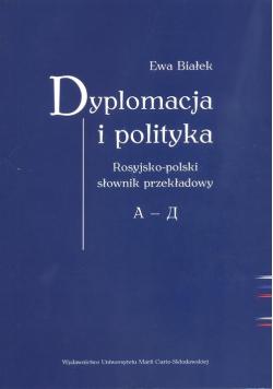 Dyplomacja i polityka.