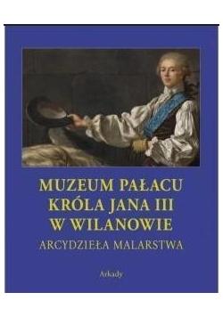 Muzeum pałacu króla Jana III w Wilanowie (etui)