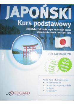 Japoński Kurs podstawowy + CD