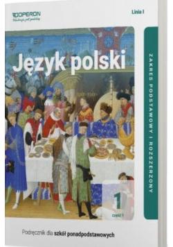 Język polski 1 część 1 Podręcznik Zakres podstawowy i rozszerzony