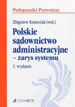 Polskie sądownictwo administracyjne