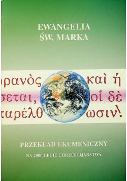 Ewangelia św Marka przekład ekumeniczny na 2000 lecie chrześcijaństwa