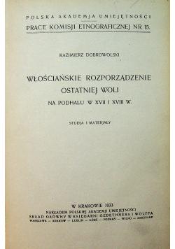 Włościańskie rozporządzenie ostatniej woli 1933 r