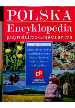 Polska encyklopedia przyrodniczo krajobrazowa 5 tomów