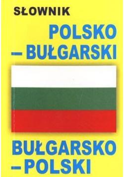 Słownik polsko bułgarski bułgarsko polski