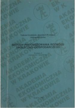 Metody prognozowania rozwoju społeczno  gospodarczego