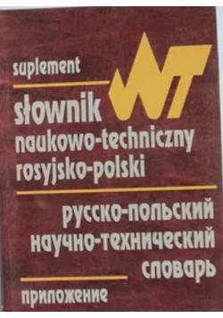 Słownik naukowo techniczny rosyjsko polski Suplement