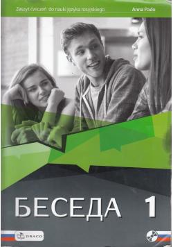 Beseda 1 zeszyt ćwiczeń do języka rosyjskiego Zakres podstawowy