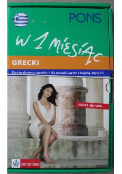 Grecki w 1 miesiąc + CD