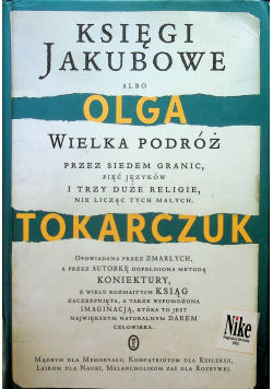 Księgi Jakubowe NOWE