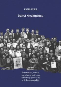 Dzieci modernizmu