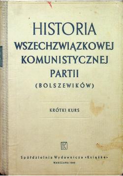 Historia Wszechzwiązkowej Komunistycznej Partii Bolszewików 1948 r.