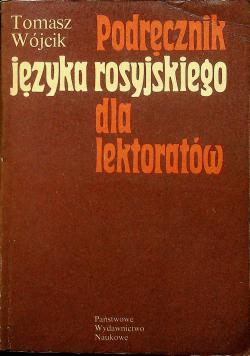 Podręcznik języka angielskiego dla lektoratów