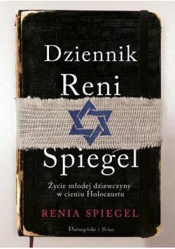 Dziennik Reni Spiegel. Życie młodej dziewczyny